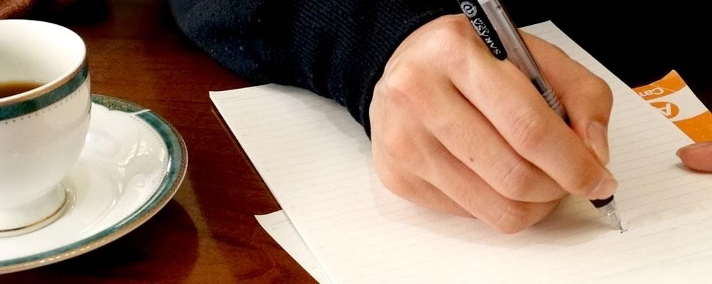 焦って書類にサインしてはいけません!