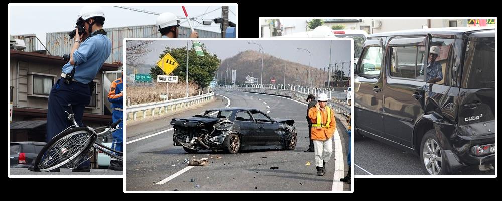 交通事故慰謝料の増額事例