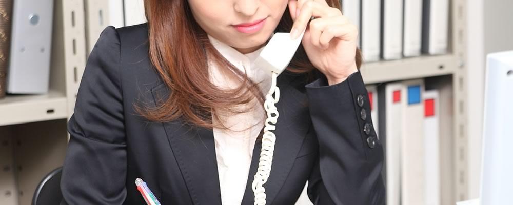 保険会社の社内基準を確認する術はない